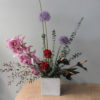 best florist in Wexford
